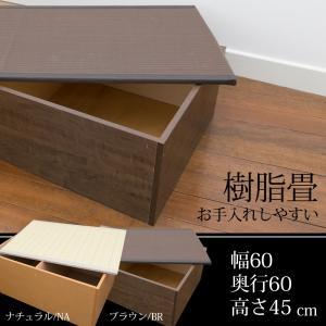 畳 ユニット ベンチ 収納 ボックス 日本製 たたみ タタミ PP樹脂製 幅60 奥行60 高さ45cm ハイタイプ ナチュラル ブラウン 小上り リビング ベッド 和室 和風|i-11myroom