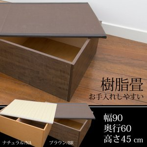 畳収納 ユニット ベンチ ボックス 日本製 たたみ タタミ PP樹脂製 幅90 奥行60 高さ45cm ハイタイプ ナチュラル ブラウン 小上り リビング ベッド 和室 和風|i-11myroom