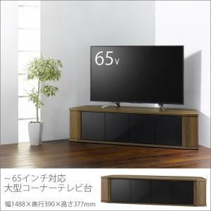 コーナーTV台 幅150 コーナーテレビ台 65インチ程度まで対応(55型 58型 60型 65型 )ウォールナットブラウン 幅150センチ AVラック|i-11myroom