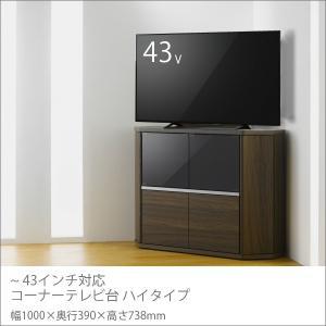 商品番号【RCA-7510AV-CR】  ■サイズ 外寸:幅1000×奥行390×高さ738mm ※...