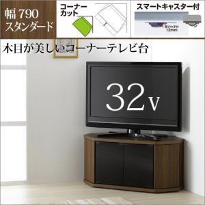 テレビ台 コーナー テレビボード 32インチ 縦型ゲーム機収納、ガラス扉、キャスター付き RCA-800AV-CR-a ブラウン ウォールナット柄 朝日木材加工|i-11myroom