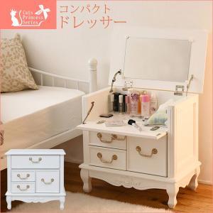 ドレッサー 姫系 テーブル アンティーク サイド デスク 完成品 脚のみ組立 可愛い 白家具 猫足 大人 ガーリー おしゃれ 鏡台 メイク台 木製 クラシック|i-11myroom