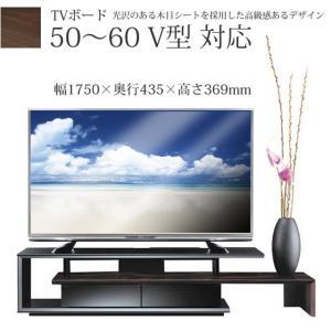 テレビ台 ローボード 50-60V型 SP-SEA1750 ブラック黒×木目調シート 朝日木材加工|i-11myroom