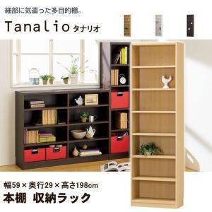 本棚 オープンラック 書棚 おしゃれ タナリオ シンプルデザイン 書籍 A4ファイル 収納 ナチュラル ホワイト ブラウン TNL-19859|i-11myroom