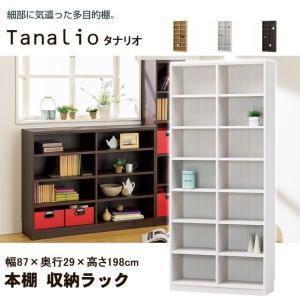 本棚 オープンラック 書棚 おしゃれ タナリオ シンプルデザイン 書籍 A4ファイル 収納 ナチュラル ホワイト ブラウン TNL-19887|i-11myroom