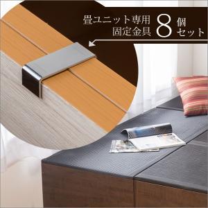 畳 ユニット ベンチ 収納 ボックス 専用 固定金具 8個セット 留め金具 ずれ防止 金属製 スチール製 (対象品番:PP-H/PP-L/PP-OR/PP-BK)|i-11myroom