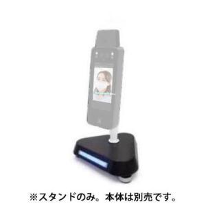 レッツコーポレーション LET'S 非接触サーモメーター 体温測定器 顔認証 レッツユーザーズ 専用...