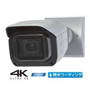 """4K Ultra HD Engine、赤外線照明(IR LED)を搭載。 新開発""""3ドライブレンズシ..."""