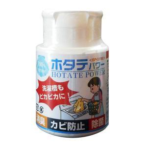 洗濯物の除菌/消臭と洗濯槽のカビ防止剤 ホタテパワーSP-SF90「ふりかけタイプ」|i-c-n