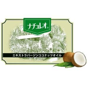 天然100% エキストラバージンココナッツオイル250g×5個セット|i-c-n|02