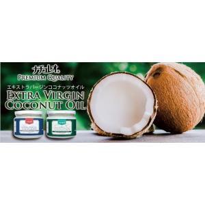 天然100% エキストラバージンココナッツオイル250g×5個セット|i-c-n|03