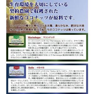 天然100% エキストラバージンココナッツオイル250g×5個セット|i-c-n|04