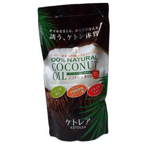料理に使いやすい無臭タイプ! 天然100%のココナッツオイル [ケトレア KETOLEA]3本セット i-c-n