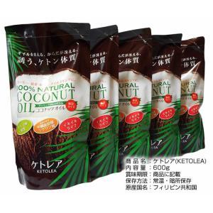 新商品限定販売! 天然100%のココナッツオイル [ケトレア KETOLEA]5本セット|i-c-n
