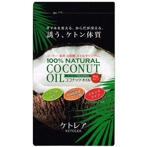 新商品限定販売! 天然100%のココナッツオイル [ケトレア KETOLEA]5本セット|i-c-n|02