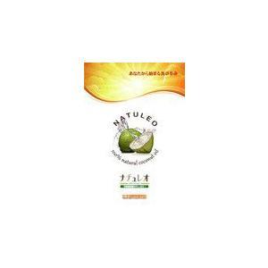 ココナッツオイル100%  ココヤシの泉 ナチュレオ|i-c-n