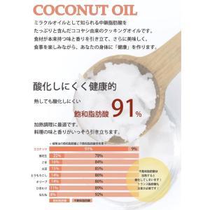 ココナッツオイル100%  ココヤシの泉 ナチュレオ|i-c-n|03