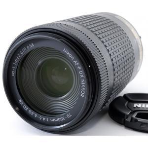 NIKON ニコン 最新望遠レンズ AF-P DX NIKKOR 70-300mm f/4.5-6.3G ED VR