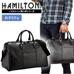 ハミルトン HAMILTON ボストンバッグ 10424 男性用 メンズ シンプル フォーマル カジュアル i-chie