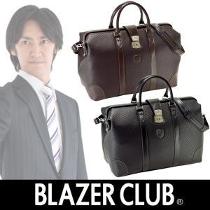 日本製 豊岡製鞄ブレザークラブ BLAZER CLUB ボストンバッグ ダレスバッグ 10427 アウトドア 旅行 観光|i-chie