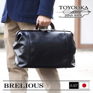 日本製 豊岡製鞄 ブレリアス BRELIOUS ダレスバッグ ボストンバッグ ビジネスバッグ メンズ 男性用 10428|i-chie