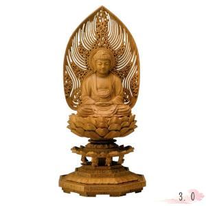 仏像 白檀 八角台座 座釈迦 水煙光背 3.0寸 仏具 仏教 本尊 仏壇 Butsuzo a Buddhist image a statue of Buddha|i-chie