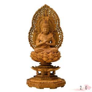 仏像 白檀 八角台座 大日如来 二重火炎光背 2.0寸 仏具 仏教 本尊 仏壇 Butsuzo a Buddhist image a statue of Buddha|i-chie