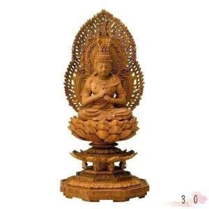 仏像 白檀 八角台座 大日如来 二重火炎光背 3.0寸 仏具 仏教 本尊 仏壇 Butsuzo a Buddhist image a statue of Buddha|i-chie