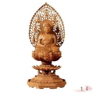 仏像 白檀 八角台座 座弥陀 飛天光背 3.0寸 仏具 仏教 本尊 仏壇 Butsuzo a Buddhist image a statue of Buddha|i-chie