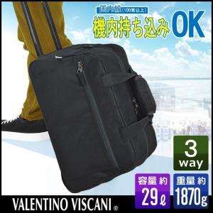 ヴァレンチノヴィスカーニ VALENTINO VISCANI トロリーバッグ 15180 アウトドア 旅行 観光|i-chie