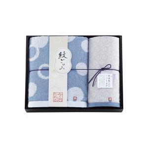 【今治タオル】紋ごのみ バス・ウォッシュタオルセットM−66300(17-2814-031) i-chie