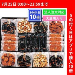 名称 ●食料品:和菓子:おかき・あられ 商品内容 ●餅の実35g・うめ海苔巻64g・ひびあられ38g...