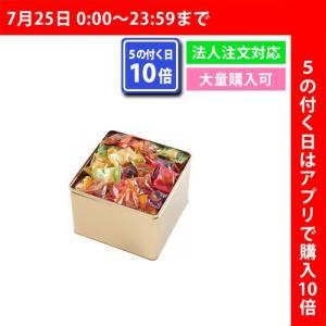 亀田製菓 亀田 おもちだま ゴールド缶 18-0464-079a4 おかき あられ 手土産 ギフト セット 詰合せ