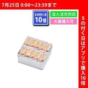 植垣米菓株式会社 丹波黒豆おかき(56枚) おかき あられ お菓子 手土産 ギフト セット 詰合せ i-chie