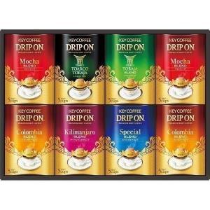 キーコーヒー ドリップオンコーヒーギフト KDV−40N 19-0456-125a3-100 ギフト...