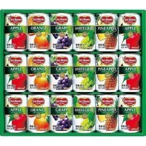 デルモンテ 果汁100%ジュース詰合せ(18本) DJ−20 19-0469-014a3-80 ギフト プレゼント 挨拶 手土産|i-chie