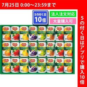 デルモンテ 100%ジュース詰合せ KDF−25 18-0496-035b4|i-chie