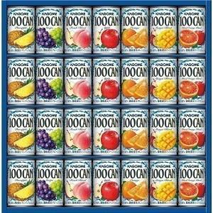 カゴメ 100%フルーツジュースギフト FB−30N 19-0470-110a3-100 ギフト プレゼント 挨拶 手土産|i-chie