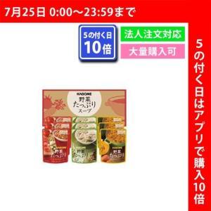 カゴメ 野菜たっぷりスープ SO−30(17-0523-099)|i-chie
