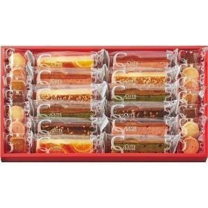 ●オレンジケーキ2個、ミックスベリーケーキ3個、アップルシュトロイゼル2個、抹茶ショコラケーキ3個、...