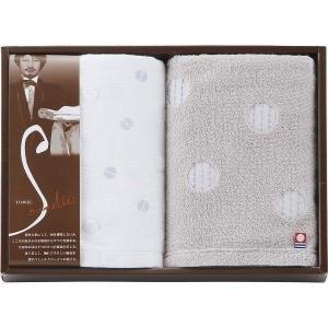 今治タオル 日本製 タオルソムリエの選択 フェイスタオル2枚セット 2271061315930 19-7533-010b4-80 i-chie