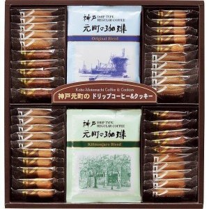 ●商品内容:キリマンジャロブレンドコーヒー8g×6袋、オリジナルブレンドコーヒー8g×6袋、紅茶クッ...
