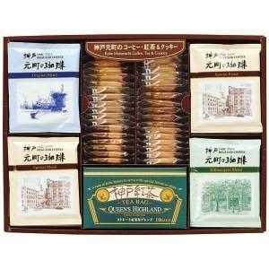 ●商品内容:オリジナルブレンドコーヒー8g×7袋、キリマンジャロブレンドコーヒー8g×7袋、スペシャ...