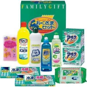 洗剤おくさまセット KS―351B 19-7710-060a4-80 i-chie