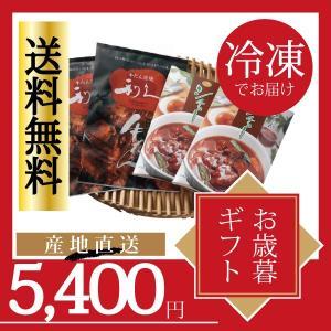 送料無料 利久 牛たんセット 宮城 仙台 お店の味 シチュー 冷凍 タン