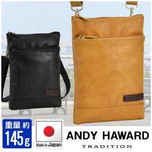 日本製 豊岡製鞄 アンディハワード ANDY HAWARD ショルダーバッグ 男性用 メンズ シンプル カジュアル 16414|i-chie