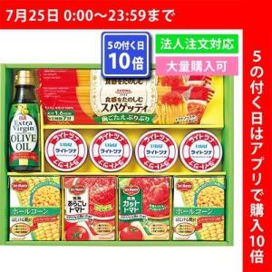 缶詰・パスタセット HPT−A 18-0515-129a3|i-chie