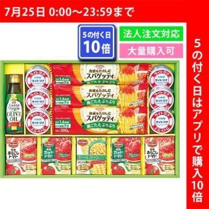 缶詰・パスタセット HPT−B 18-0515-137a3|i-chie