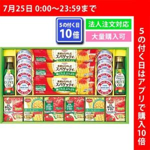 缶詰・パスタセット HPT−C 18-0515-145a3|i-chie