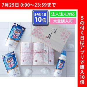 花王 アタックネオ抗菌EX&今治謹製(さくら)詰め合わせ 18-0540-018b4|i-chie